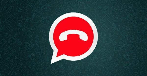 Las llamadas de WhatsApp podrían llegar a su fin 2
